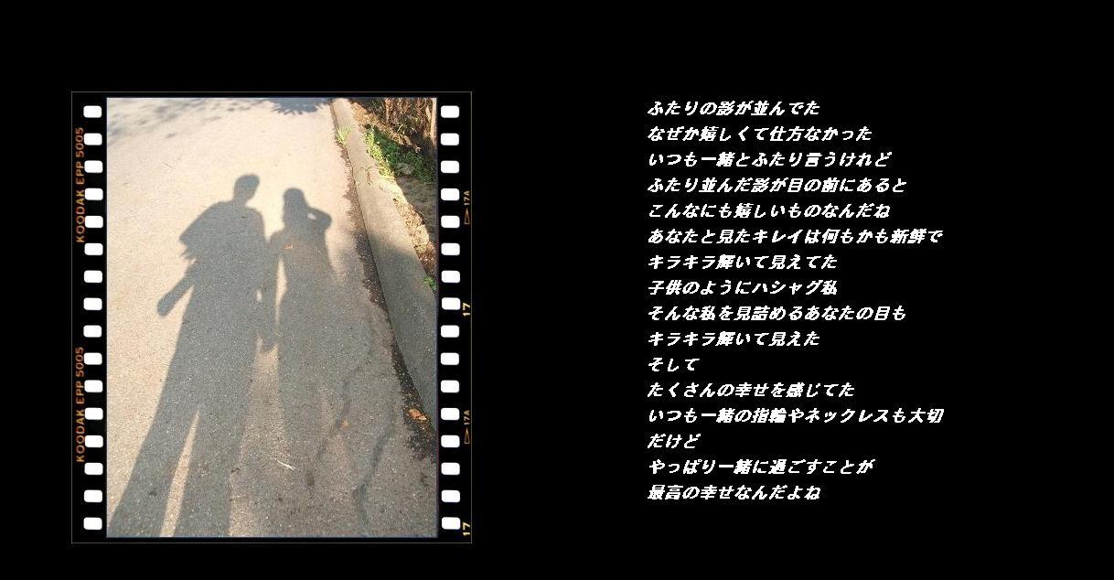 Dscf017212008911_2