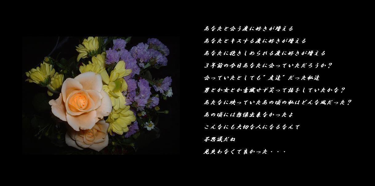 Dscf0628_3